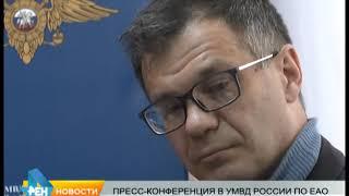 18.12.2018 Новости РенТВ Биробиджан