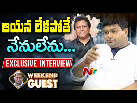 Music Director S S Thaman Exclusive Interview || Weekend Guest || NTV