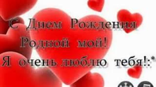 ПОЗДРАВЛЕНИЕ БРАТУ АЛЕКСАНДРУ !!!!!!! С ДНЕМ РОЖДЕНИЯ!!!!!!!