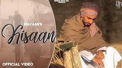 Sultaan - Kisaan Ft. Harp Farmer ( Official Music Video )