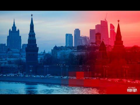 А. Халдей. Итоги 2019 года: внутренняя политика России