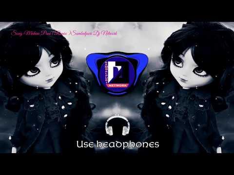 ମହୁଆ ପାନୀ BOOM BLAST Sambalpuri Dj Song By Sambalpuri Dj Network