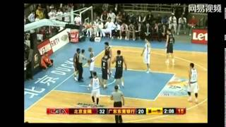 Stephon Marbury's FLYING LEG in CBA ! Referee sucks !