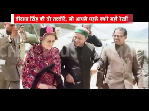 Himachal Pradesh Chief minister Virbhadra Singh's Rare Pictures