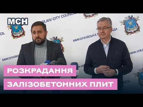 TPK MAPT: Невідомі крадуть плити з інспекторської дороги водоводу «Дніпро-Миколаїв»