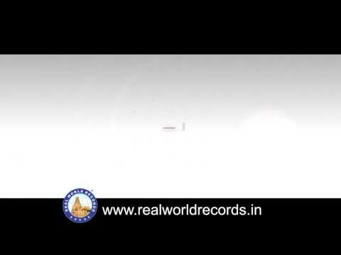 Real world records