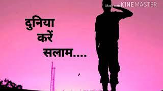 Duniya Kare Salam By Ravi Sadakale | दुनिया करें सलाम