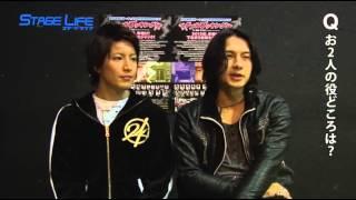 『ダブルブッキング!』 2013/1/9~1/20 「劇」小劇場では若手劇団「デ...
