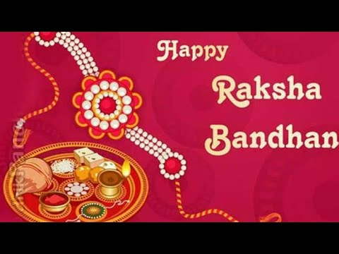 Raksha Bandhan images || Rakhi wishes||రాఖీ పౌర్ణమి శుభాకాంక్షలు