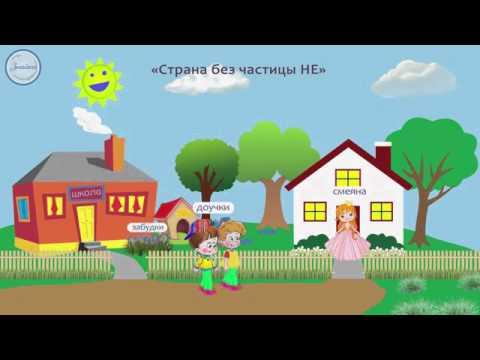 ПОСЛОВИЦЫ НА КАЗАХСКОМ ЯЗЫКЕ Казахские поговорки и