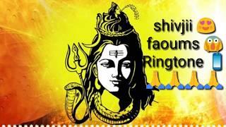Shiv shankar ko jisne puja song ringtone,  shivji ringtone,  bholenath ringtone,  mahakal ringtone