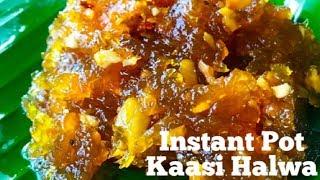 INSTANT POT KAASI HALWA-ASH GOURD HALWA DESSERT- INSTANT POT INDIAN SWEETS