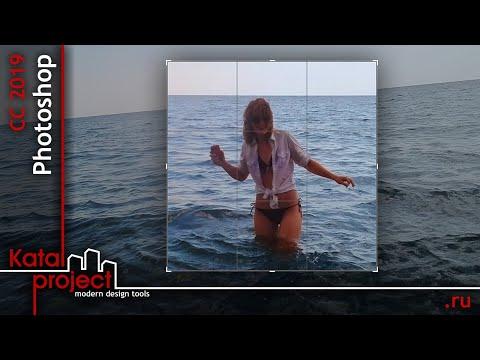 Выравнивание горизонта | урок Photoshop | KatalProject