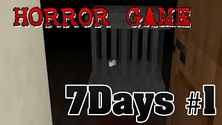 7Days Horror Game 1 - Кровь, страх, темнота