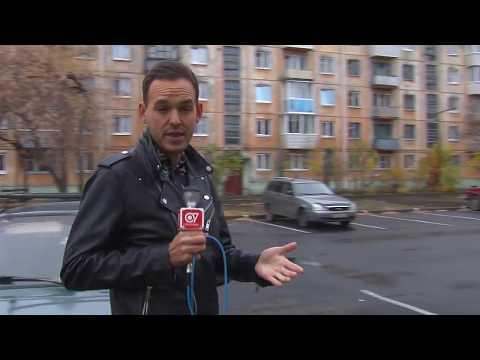 Городская среда Чкаловского