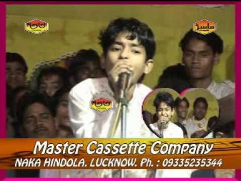 Din Guzara Bistar Par Phool Hi Bichane Mein By Rais Anis Sabri    Master Cassette