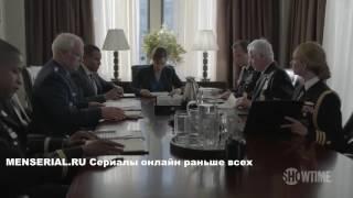 Родина 6 сезон 8 серия Промо