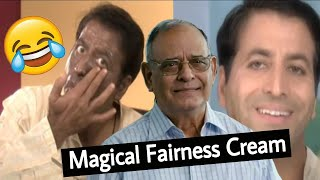Most illogical fairness cream ads | fairness cream ads | funny video 😂