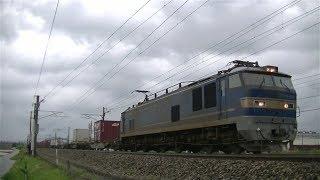 EF510-512号機牽引コンテナ貨物列車 あいの風とやま鉄道滑川-東滑川にて