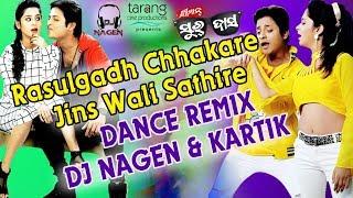 JEANS WALI SATHIRE ACCIDENT - OFFICIAL DANCE REMIX VERSION- DJ NAGEN & DJ KARTIK -SRIRAM SURDAS