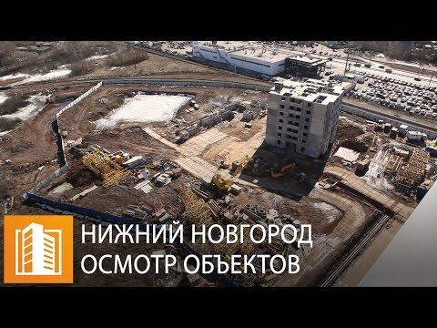 Достройка проблемных домов ГК «СУ-155» в Нижнем Новгороде может быть ускорена