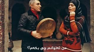 Alim qasimov w Fergana qasimov - Sari Gelin kurdish subtitle