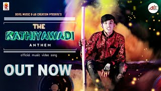 The કાઠિયાવાડી anthem || NIHAR SONI || new ગુજરાતી રેપ song 2019