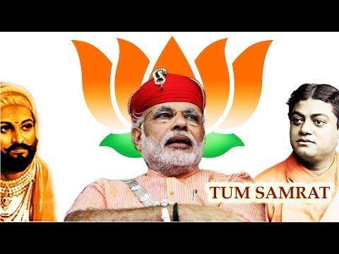 NARENDRA MODI SONG 4,Tum Samrat ho Modi, Navabharat Yuva Bheri , Hyderabad , 2013 (Namo Namo)