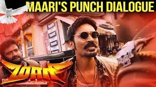 Maari - Maari's Punch Dialogue | Dhanush | Robo Shankar | Balaji Mohan | Anirudh