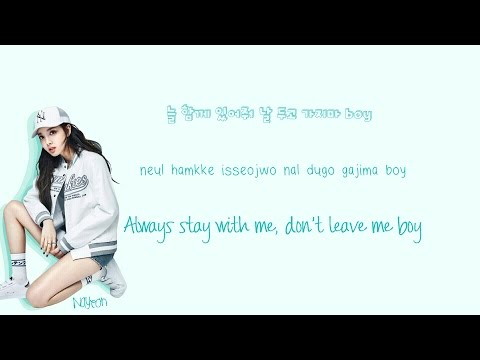 TWICE - Only You Lyrics (Only 너) Han|Rom|Eng Color Coded
