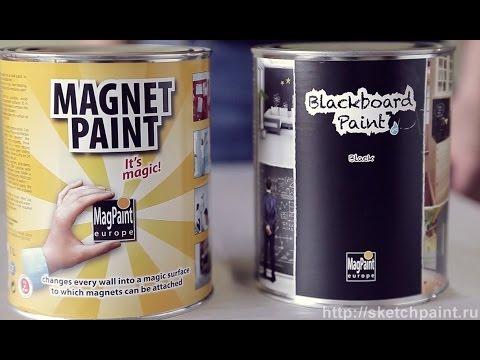 Как носить магнитную краску на стену видео