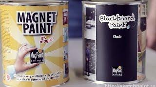 видео Магнитная краска