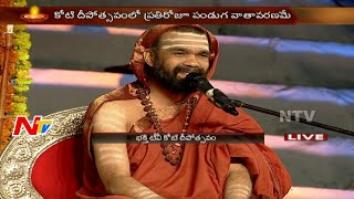 Sri Swayamprakasha Sachidananda Saraswati Swami Speech on 9th Day of Bhakthi TV Koti Deepothsavam