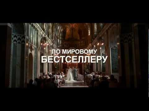 Трейлер фильма Один день (One Day)