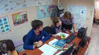 Школа английского языка в Пушкино _ Английский через географию