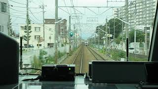 【JR】 青梅線 (前面展望) 中神→昭島