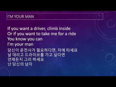 I'm your man_Leonard Cohen_가사해석/번역