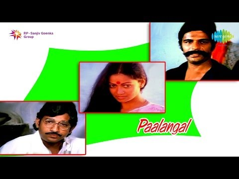 Poo Kondu Poo Moodi Lyrics - Palangal Malayalam Movie Songs Lyrics