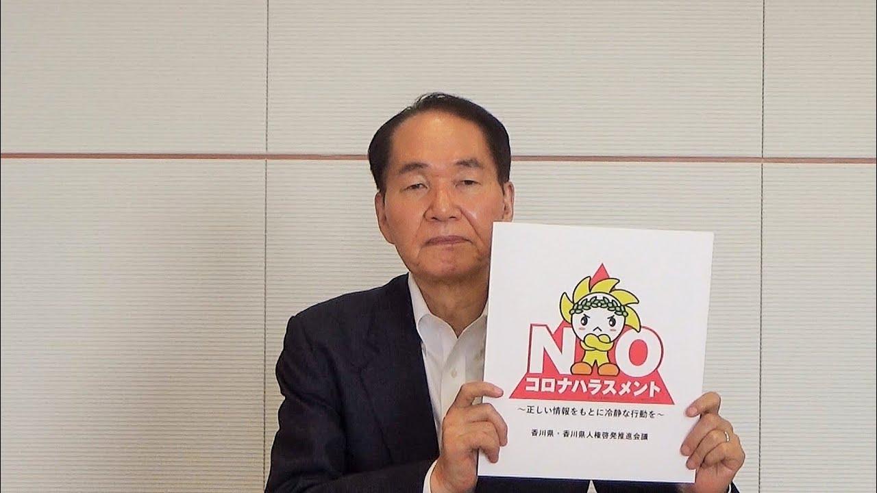 コロナ 免許 更新 埼玉 県