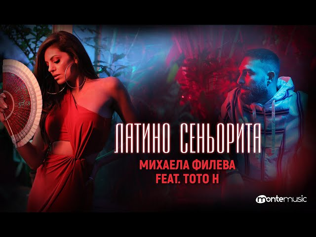 Mihaela Fileva feat. ToTo H - Латино сеньорита (Official video)