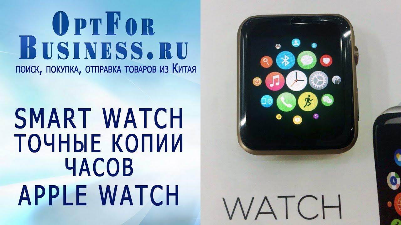 Эксклюзивная копия iwatch apple 2016.Iwo 11 смарт умные часы для .