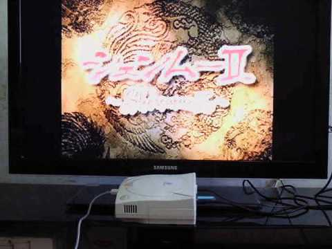 Dreamcast USB Loader Coming Soon   GBAtemp net - The