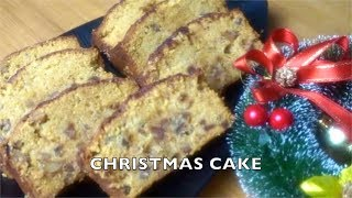 Traditional Christmas Cake | Christmas Cake | Dry Fruit Cake | Plum Cake | Cake Recipe