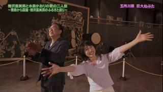 水森かおり お祭りマンボ オリジナル歌手は美空ひばり(1952年発売) 作...
