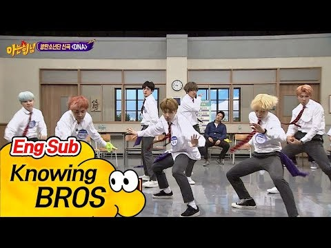 [BTS] Knowing Brothers: Leader Rap Monster' English message, BTS performs DNA ♪