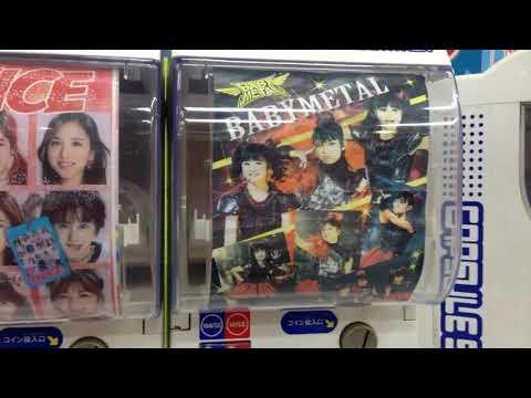 BABYMETAL Capsule Station in Japan Kawaii ベビーメタル