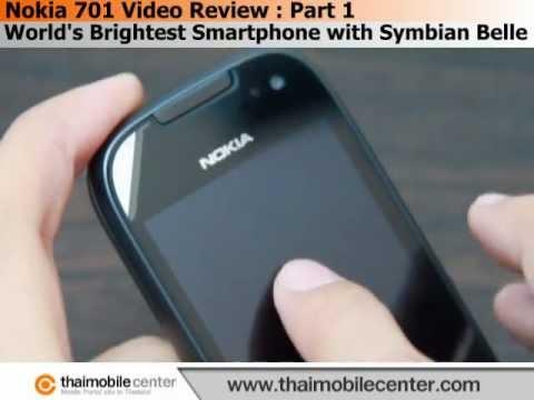 Nokia 701 Video Review (วิดีโอรีวิว) : Part 1