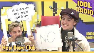 [IDOL RADIO] NEW HOPE CLUB being cutest ever♥
