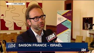 Baixar La saison France - Israël à suivre sur i24NEWS
