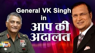 General VK Singh in Aap Ki Adalat (Full Episode) - India TV